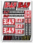 YOSHIMURA Stickerset 24x32cm