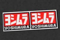 YOSHIMURA V2 Auspuff-Aufkleber hitzefest, 2 Stück